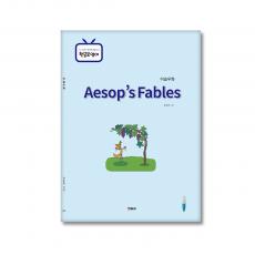 이솝우화(Aesop's fables)
