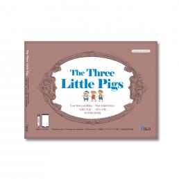 아기돼지 삼형제(The Three Little Pigs)